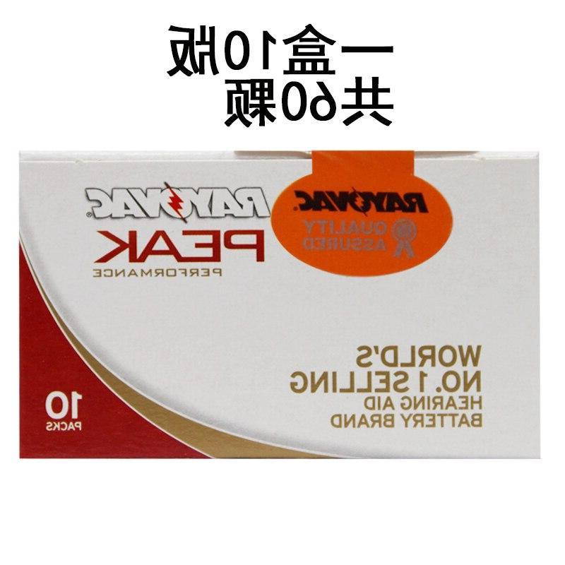 Free 60pcs Zinc Battery <font><b>aids</b></font>
