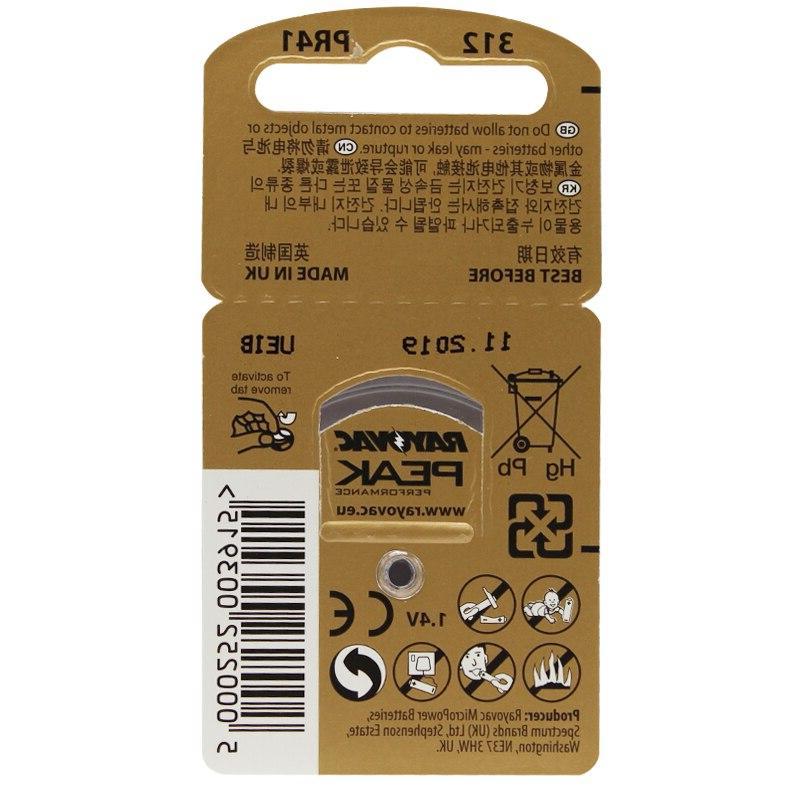 Free 60pcs Performance Batteries Zinc Air battery Battery for <font><b>aids</b></font>