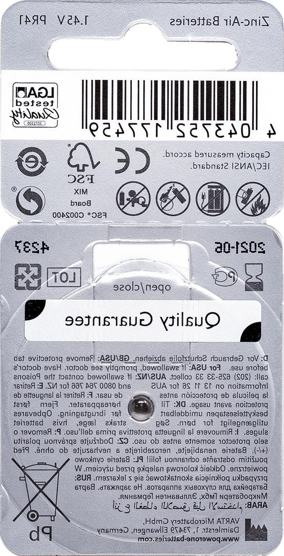 Power One Hearing 312 Keychain