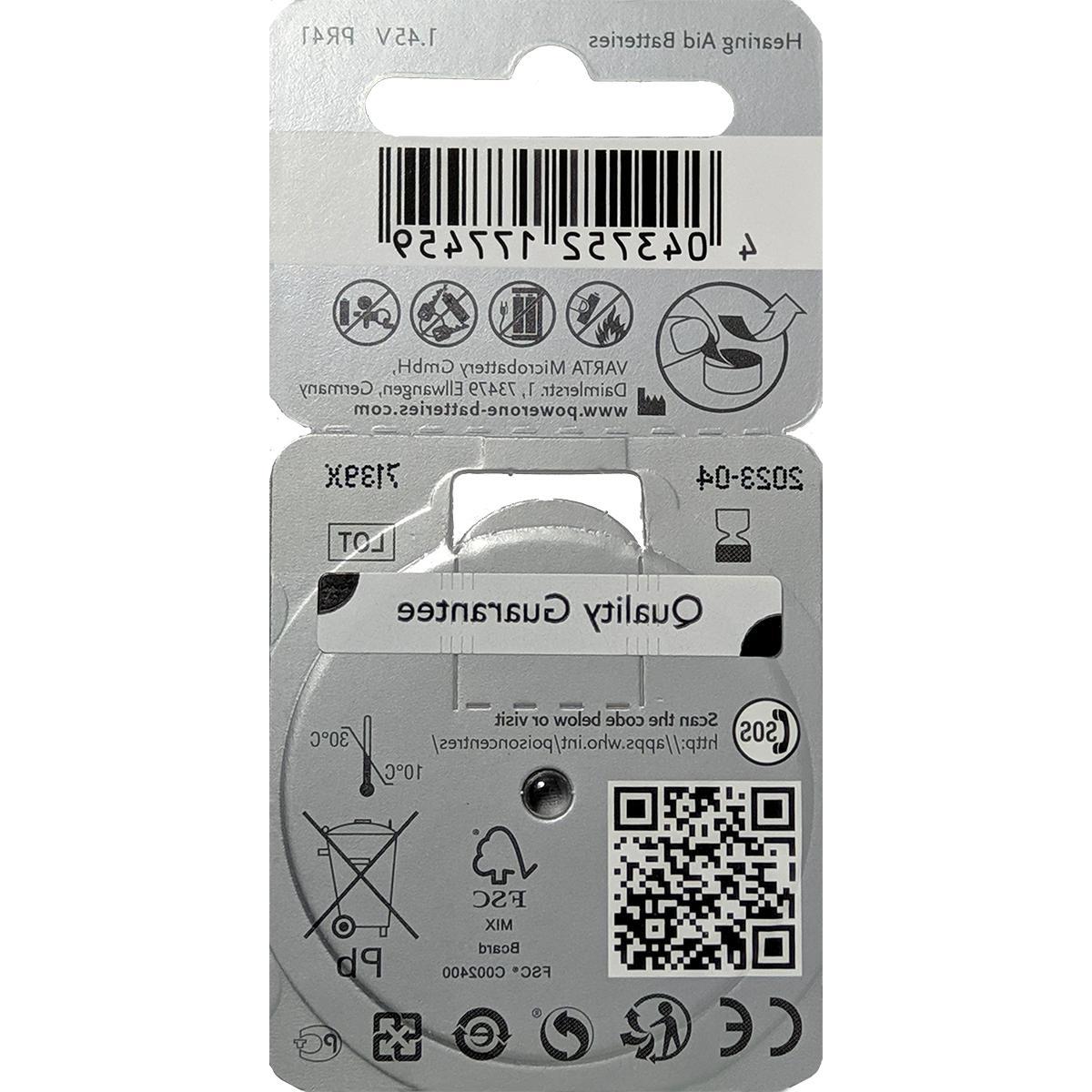 Power One Batteries P312, 312 + Keychain